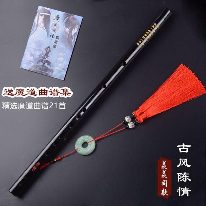 Neue hot Anime Mo Dao Zu Shi Wei Wuxian Mo Xuanyu Cosplay Zubehör Großmeister von Dämonische Anbau Cosplay Prop Chinesischen flöte 4