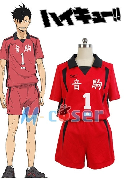 Anime Haikyuu Nekoma Hohe Schuluniform Kuroo Tetsurou/kozumekenma Jersey Cosplay Kostüm Sport Volle set 1