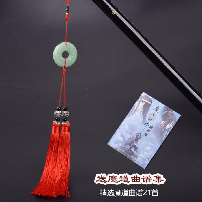 Neue hot Anime Mo Dao Zu Shi Wei Wuxian Mo Xuanyu Cosplay Zubehör Großmeister von Dämonische Anbau Cosplay Prop Chinesischen flöte 6