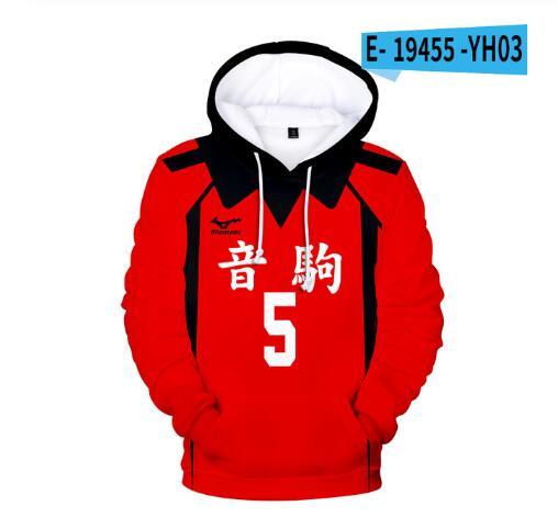 Japan Anime Haikyuu Cosplay Kostüm Fukurodani Akademie Volleyball Club Akaashi Keiji Bokuto Koutarou Unisex 3D Hoodie Sweatshirt 8