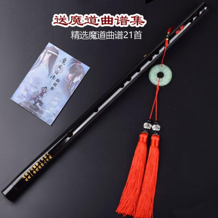 Neue hot Anime Mo Dao Zu Shi Wei Wuxian Mo Xuanyu Cosplay Zubehör Großmeister von Dämonische Anbau Cosplay Prop Chinesischen flöte 2