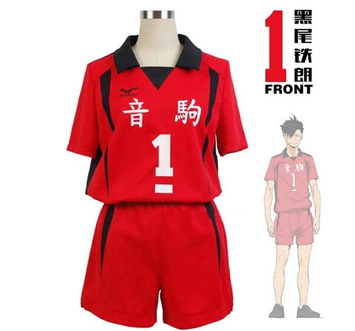 Haikyuu!! Nekoma Hohe Schule #5 1 Kenma Kozume Kuroo Tetsuro Cosplay Kostüm Haikiyu Volley Ball Team Jersey Sportswear Uniform 2