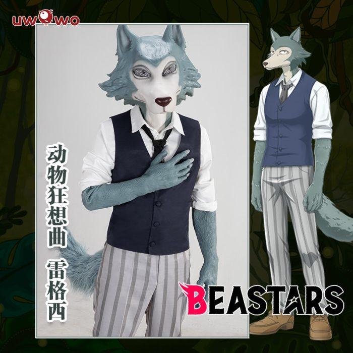 UWOWO Anime Beastars Legosi Cosplay Kostüm Uniform Kühlen Anzug Grau Wolf Kostüm 1