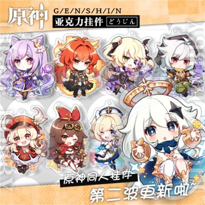 2020 Anime Genshin Auswirkungen Bernstein Klee Paimon Keychain Rasiermesser Acryl Stand Modell Platte Schlüsselring Cosplay Tasche Anhänger Spielzeug Geschenk 1